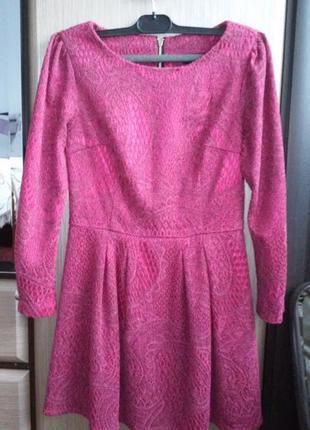Ідеальна сукня для прохолодної зими