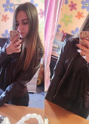 Коричневая стильная кожаная курточка