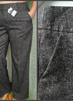 """Красивые брюки из тонкого твида """"кашка""""( от-95, об-112) - суперцена"""