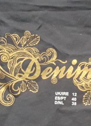 Оригинальная,фирменная куртка-ветровка denim co4