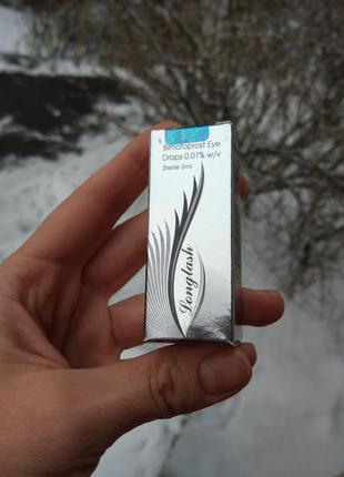 Longlash самое лучшее средство для роста ресниц и бровей