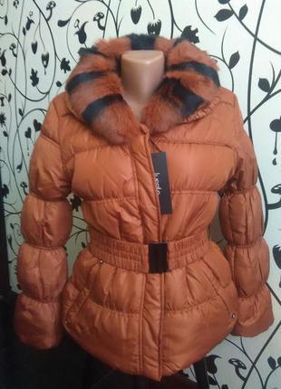 Куртка женская lussile