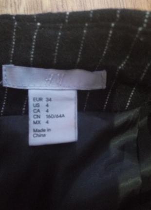 Тепла юбка від h&m2