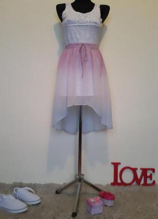 Очаровательная юбка градиент3