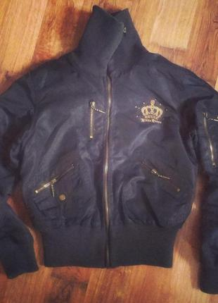 Осіння куртка