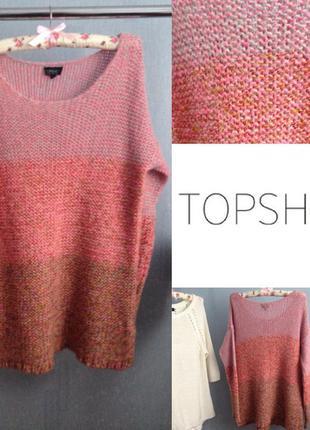 Стильный свитер свободного кроя от topshop
