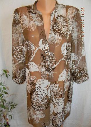 Блуза с принтом большого размера elvi