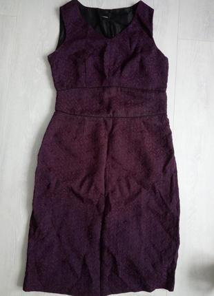 Красивейшее строгое платье