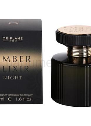 Парфумована вода amber elixir night,50 мл