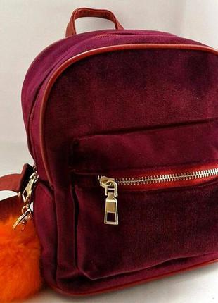 Красный, бордовый бархатный рюкзак, велюровый рюкзак (марсала)
