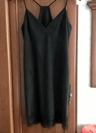 Платье мокрый асфальт