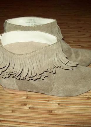 Натуральные замшевые короткие сапожки,ботинки с бахрамой 24см
