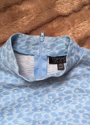 Бирюзовая блузка