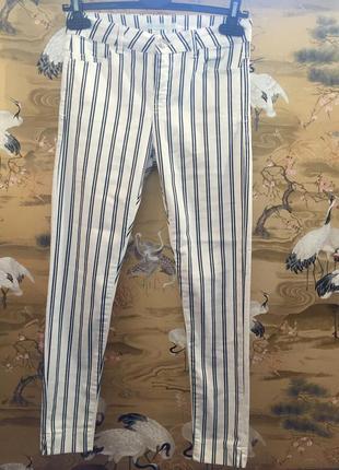 Крутые брюки в полоску