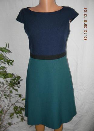 Классическое комбинированное платье