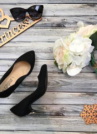 Стильные туфли-лодочки с узким носочком и эффектным каблучком от new look    sh39011