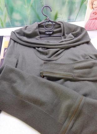 Удлиненный  модный свитерок