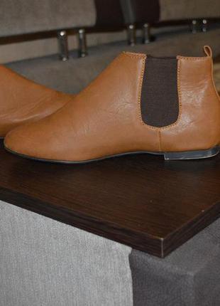 Крутые ботинки  укороченные модные как новые.красиво стильно 37р tally weiil