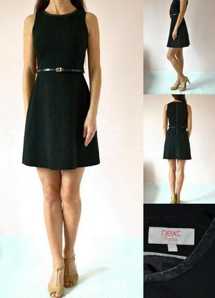 Классическое платье с кожаной вставкой (xs)