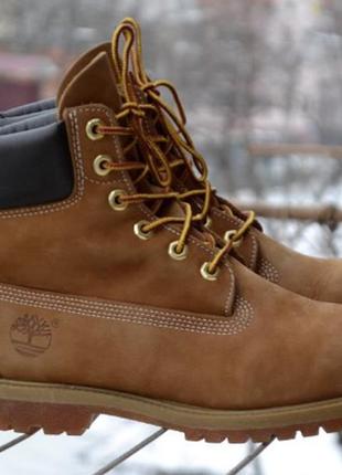 Timberland ботинки оригинал кожа