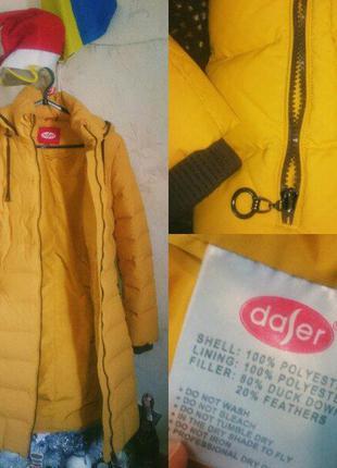 Зимове пальто daser