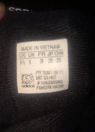 Сапожки adidas originals