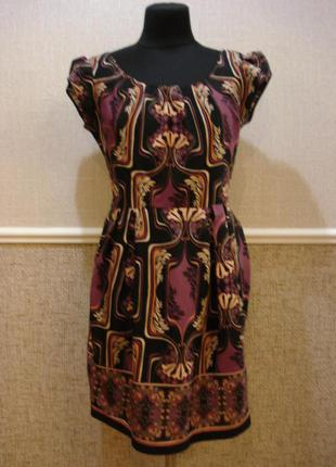Летнее нарядное повседневное платье с принтом сарафан