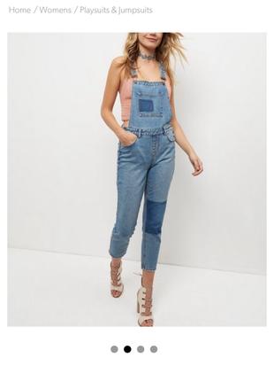 Комбинезон джинсовый new look 36 и 38 размеры новые