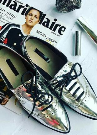 Бориги туфли ботинки серебряные lost ink