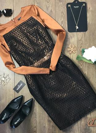 Красивейшее нарядное платье с фактурной отделкой и золотой искрой     dr    oliver