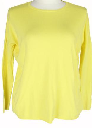 Лимонный трикотажный пуловер