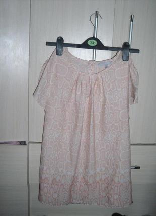 Пудровая блуза xxl