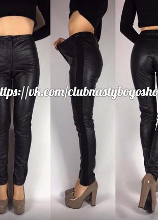 Брюки кожа кожаные штаны высокая посадка h&m