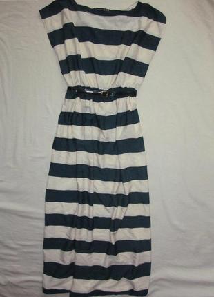 Полосатое длинное платье