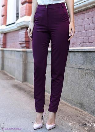 Зауженные брюки баклажанового цвета