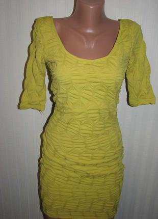 Платье тм bershka