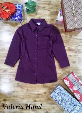 Классическая рубашка george - размер 48