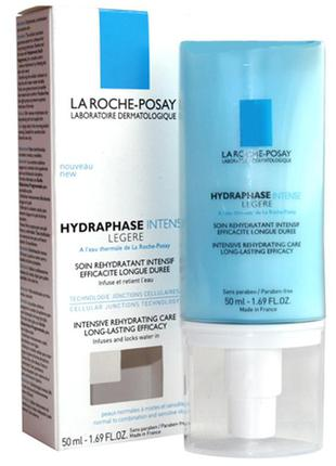 Интенсивный увлажняющий крем для норм,комб. кожи la roche-posay hydraphase intense legere light50 ml