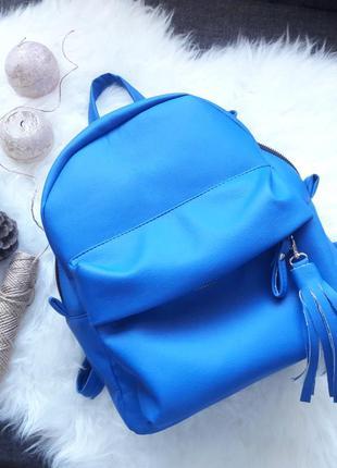 Рюкзак синий с кисточкой и большим карманом