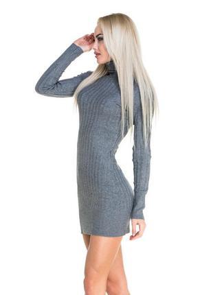 Платье в рубчик с горлом
