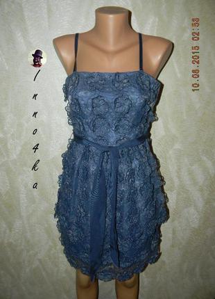 Очень красивое нарядное новое кружевное платье