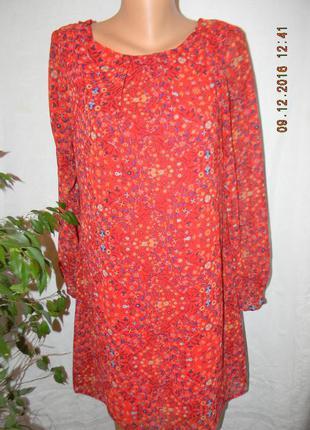 Платье прямого кроя с принтом atmosphere