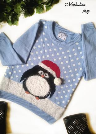Милый свитерок с пингвином фирмы atmosphere