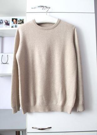 Потрясающий кашемировый свитер песочного цвета