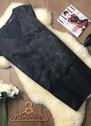 Оригинальное платье на осень-зиму с глубоким декольте из фактурной ткани    dr4706    next