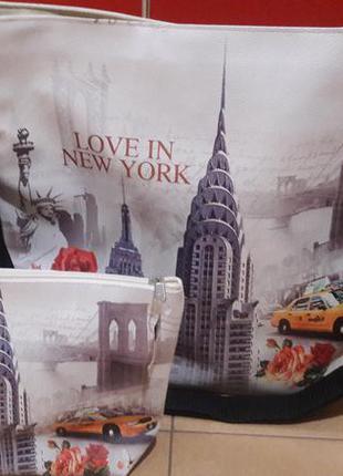 Набор сумка+косметичка нью йорк