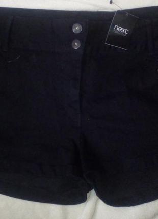 Стильные джинсовые шорты  next с камнями королевского размера