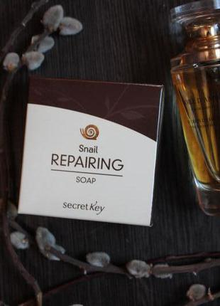 Улиточное заживляющие мыло secret key