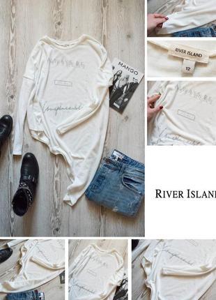 Крутая ассиметричная кофта river island