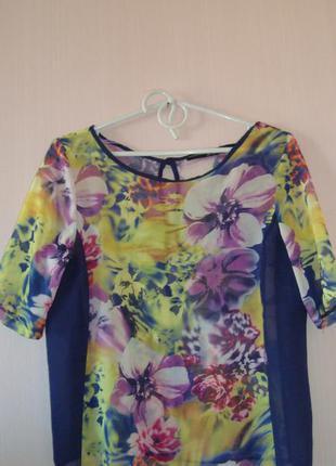Продам современную блузку.